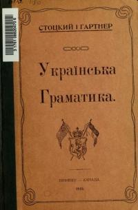 book-420