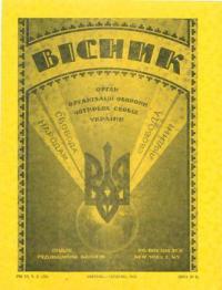 book-4201