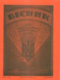 book-4203