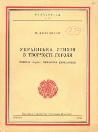 book-421