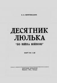 book-4214