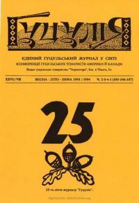 book-4219