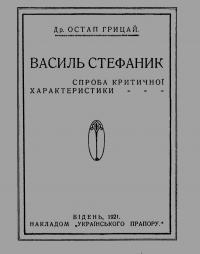 book-422