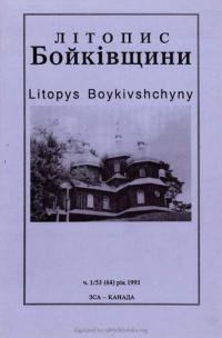 book-4221