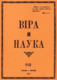 book-4225