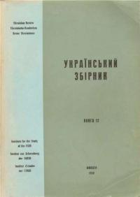 book-4227