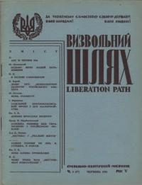 book-4230