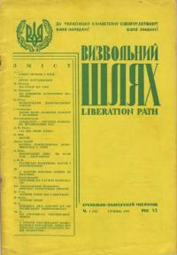 book-4231