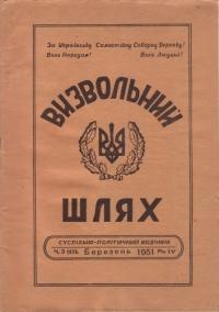 book-4232