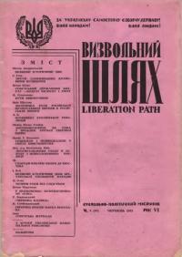 book-4234