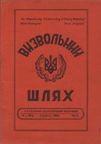 book-4236