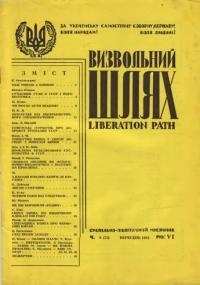 book-4237