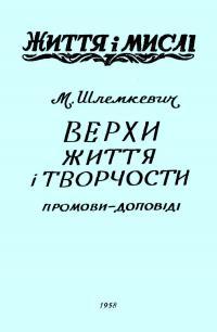 book-424