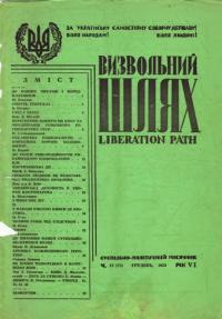 book-4240