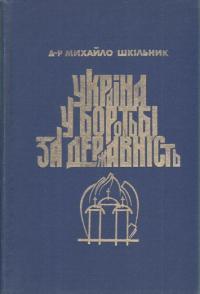 book-4241