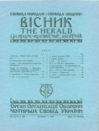 book-4242