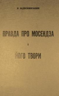 book-4248