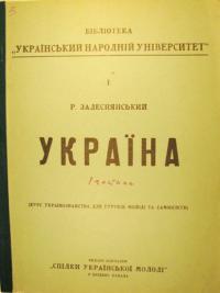 book-4250