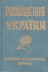 book-4251