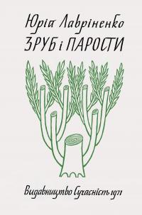 book-427