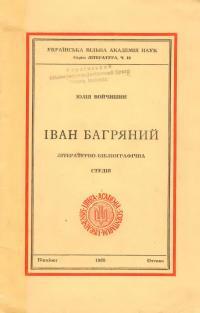 book-428