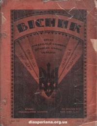 book-4280