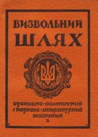 book-4281