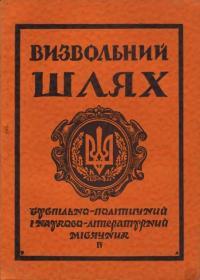 book-4282
