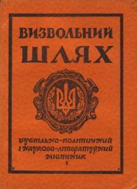 book-4283