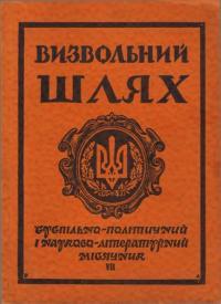 book-4284