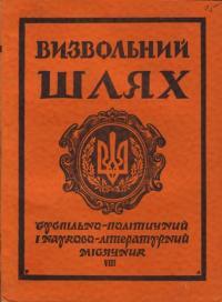 book-4285