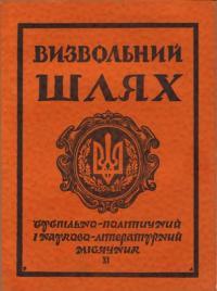 book-4286