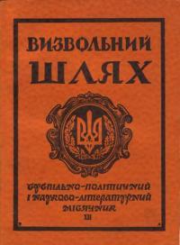 book-4287