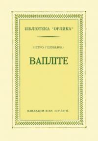book-429