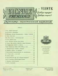 book-4292