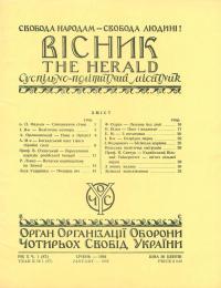 book-4298