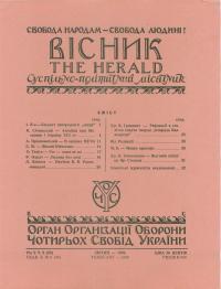book-4299