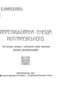 book-430