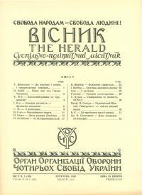 book-4300