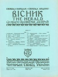 book-4301