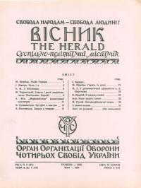 book-4302