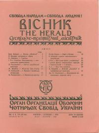 book-4304