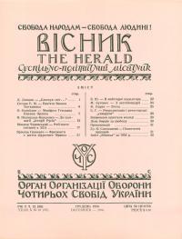 book-4308