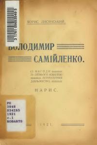 book-431