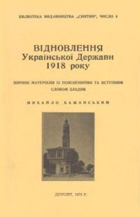 book-4312