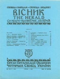 book-4316