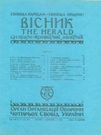 book-4317