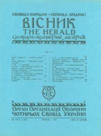 book-4318