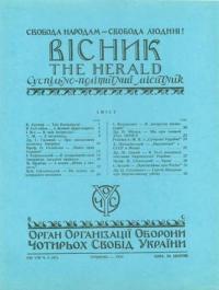 book-4319