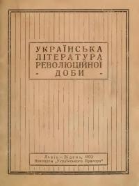 book-432